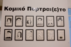 Art4More-9578